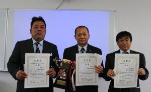 3表彰式_②